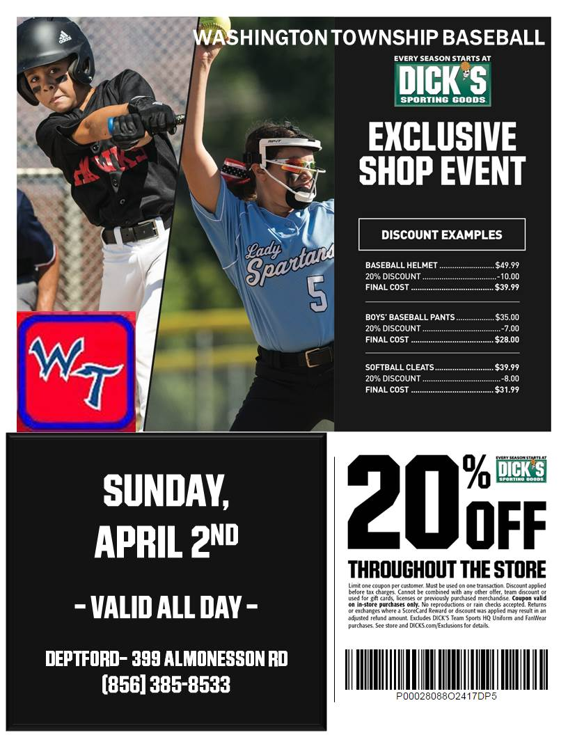 34d2e0ae415 DICK'S Sporting Goods Shop Event and Uniform Pickup – Sunday 4/2/17 ...